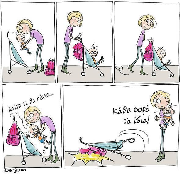 10 σκίτσα που θα μιλήσουν στην καρδιά κάθε μαμάς!